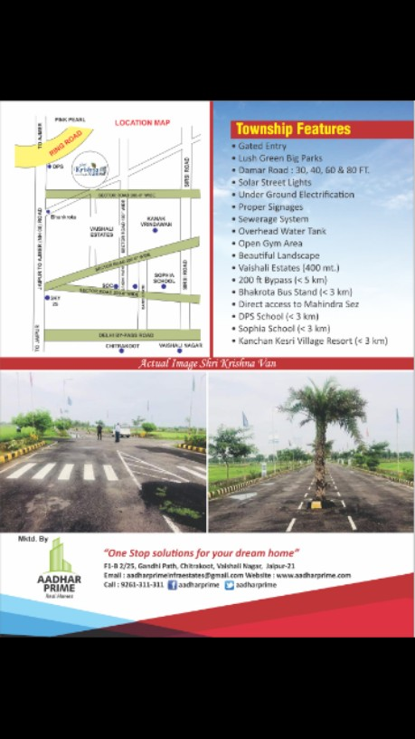 Plots For Sale In Jaipur