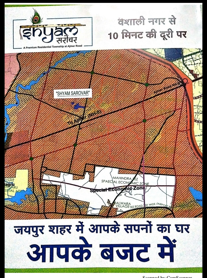Plots In Jaipur