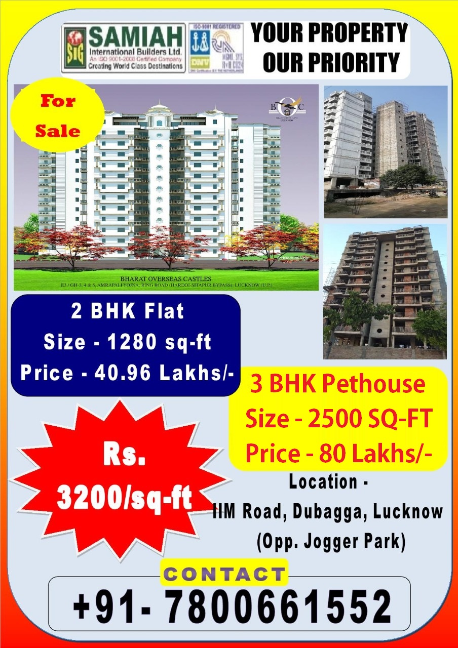 2/3  BHK Penthouse In Lucknow